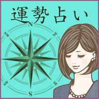 icon_tag_unsei_001