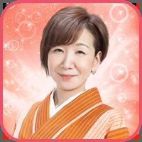 無料占い|北海道の母「羽妙」